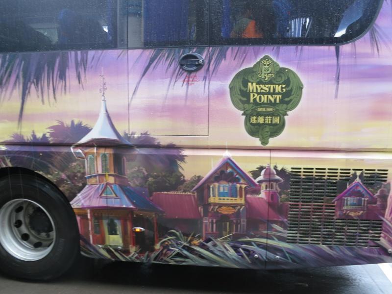 Trip Report - Hong Kong Disneyland HKD Chine Macau Hong Kong Ocean Park - Aout Septembre 2013 759628IMG8699