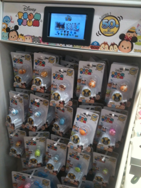 Peluches Tsum-Tsum - Page 4 768315photo3