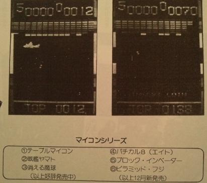 [Console] SNK Neo-geo (1990) 771782LItAShv