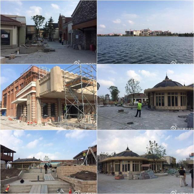 Disneytown [Shanghai Disney Resort - 2016] 773876w33