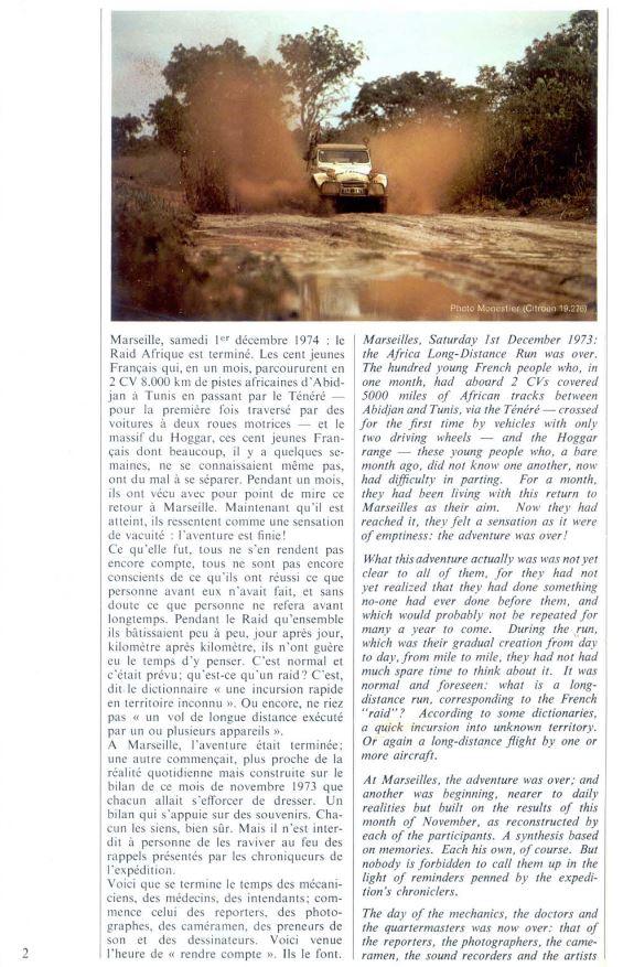 Les bicylindres (2cv, Dyane, AMI 6et 8, Méhari.....) 785693912