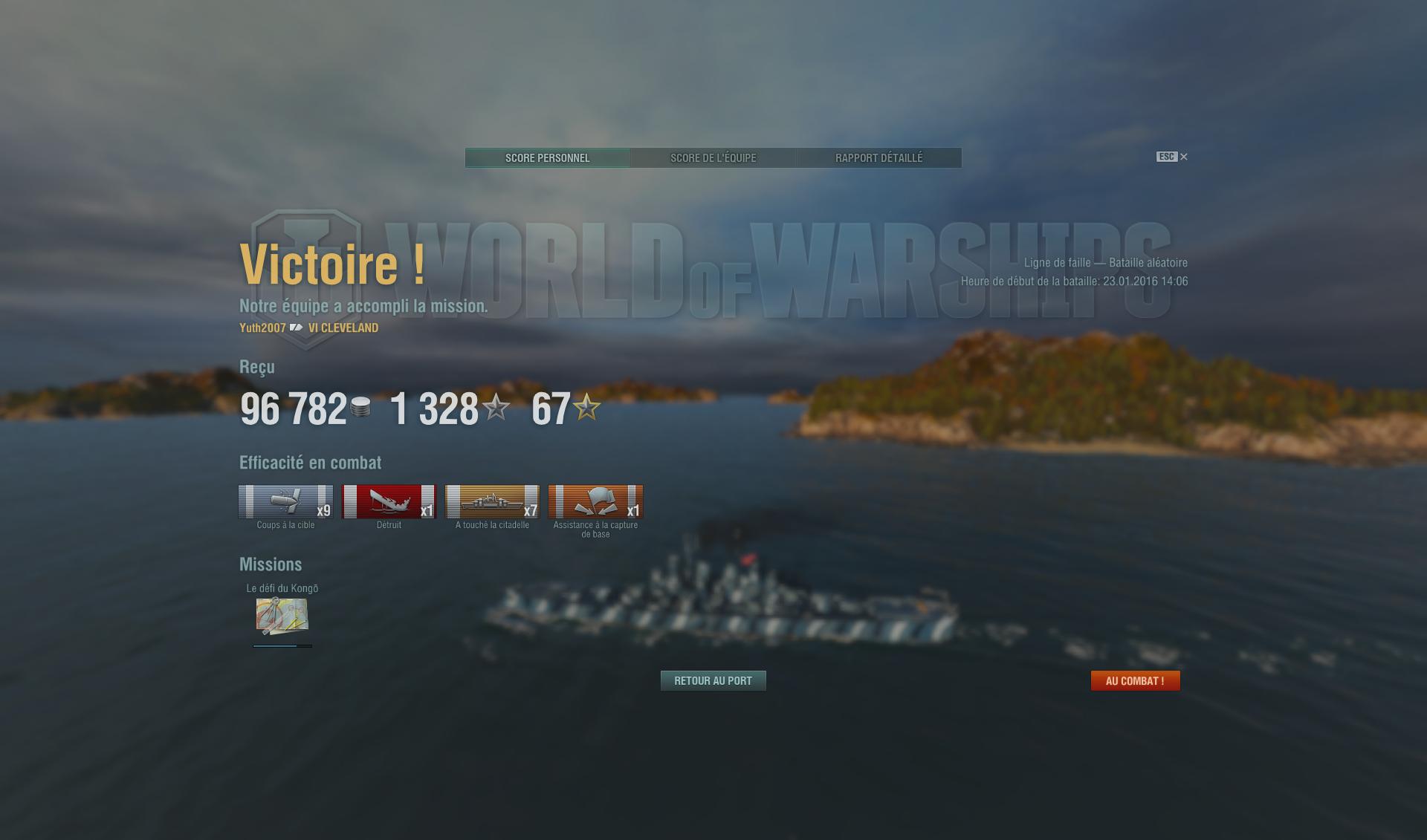 World of Warships 790626wosvictoire2