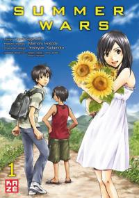 [FILM] Summer Wars 794602SWT1