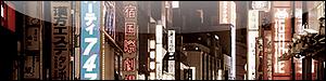 Durarara!! RPG 809410Shinjuku