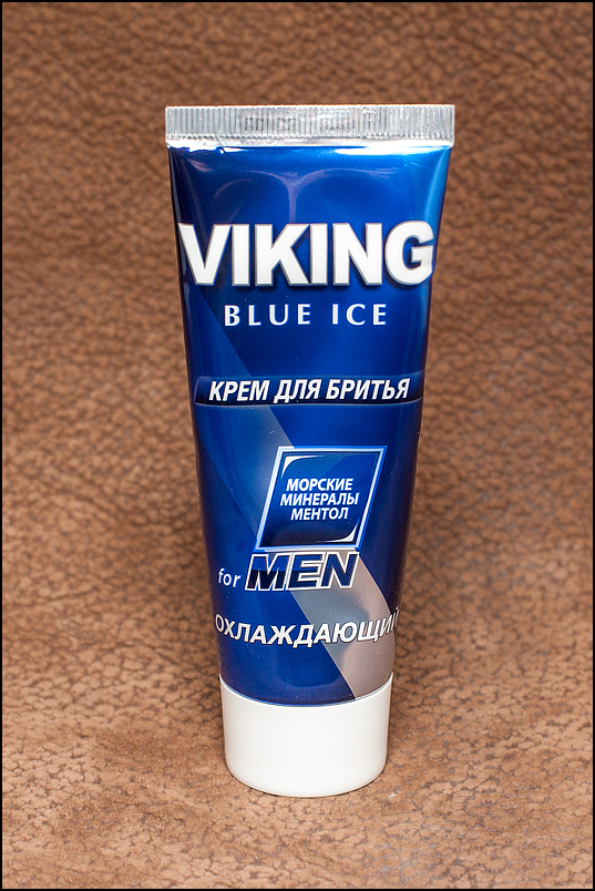 VIKING BLue Ice 809917IMG3522L