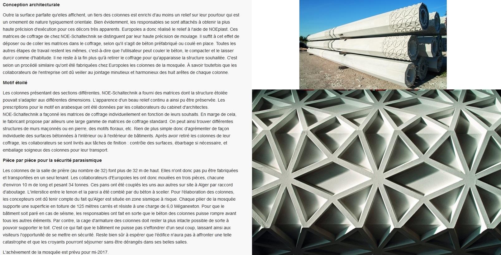 مشروع جامع الجزائر الأعظم: إعطاء إشارة إنطلاق أشغال الإنجاز - صفحة 7 8237309522