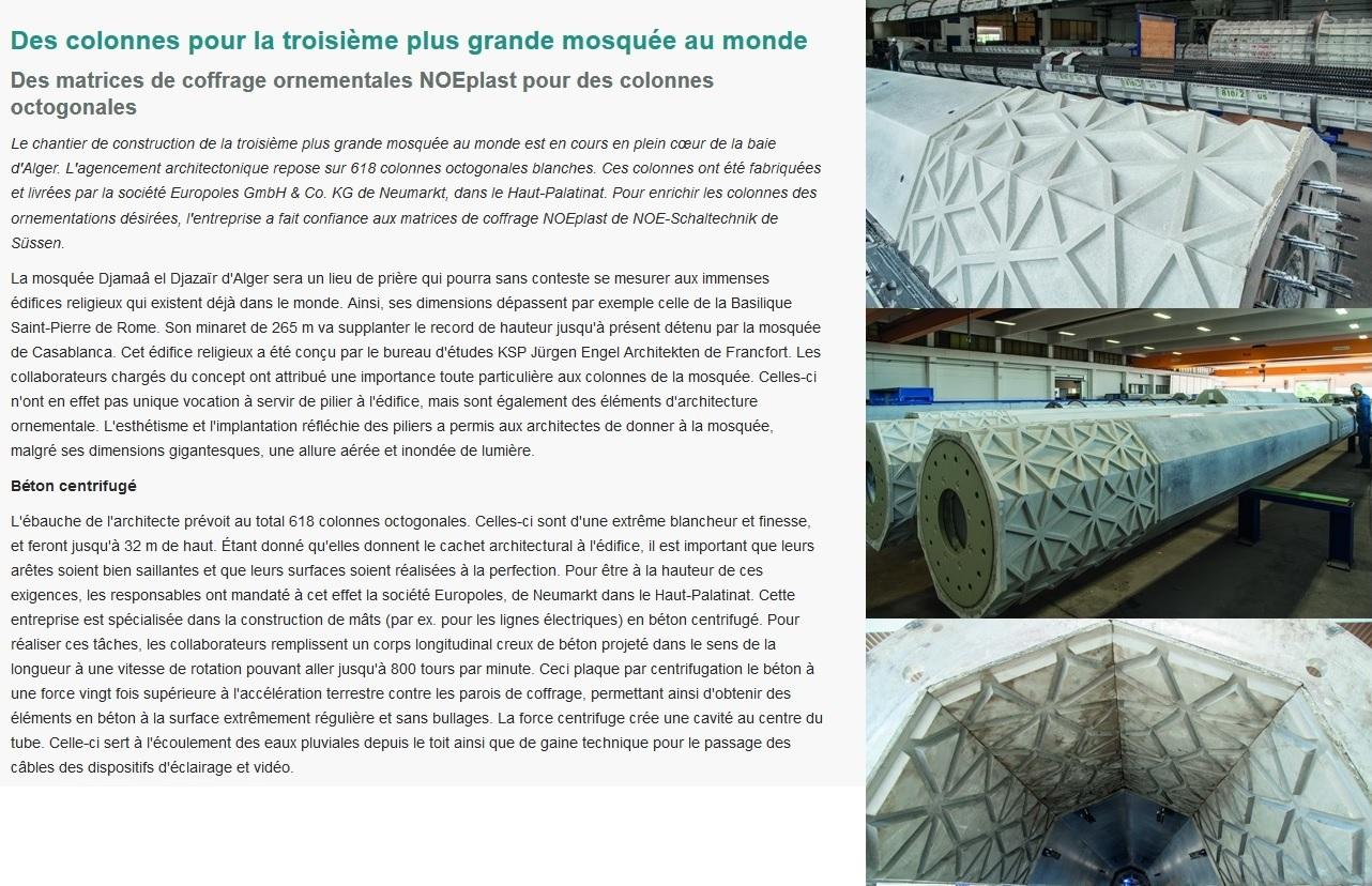 مشروع جامع الجزائر الأعظم: إعطاء إشارة إنطلاق أشغال الإنجاز - صفحة 7 829883481