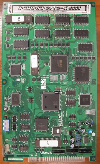 Les PCBs JAMMA de SNK 840237Kof2003pcb1front