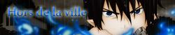 ~~Ao no exorcist~~ 840323HORSDELAVILLE