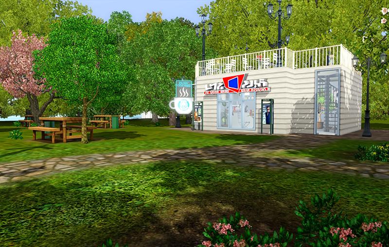 [Clos] Un espace vert pour le lycée 841560Screenshot2003