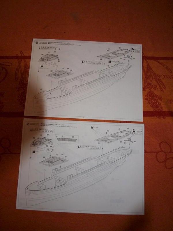 Hikawa Maru liner/ Hein maru aide logistique sous marin 845771P2034274Copier