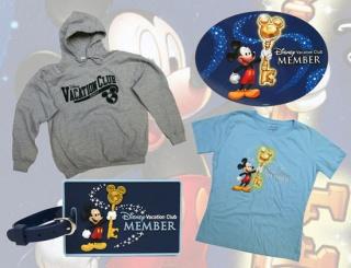 Disney Vacation Club : nouveau logo et autres news 849572lgg697532SMALL