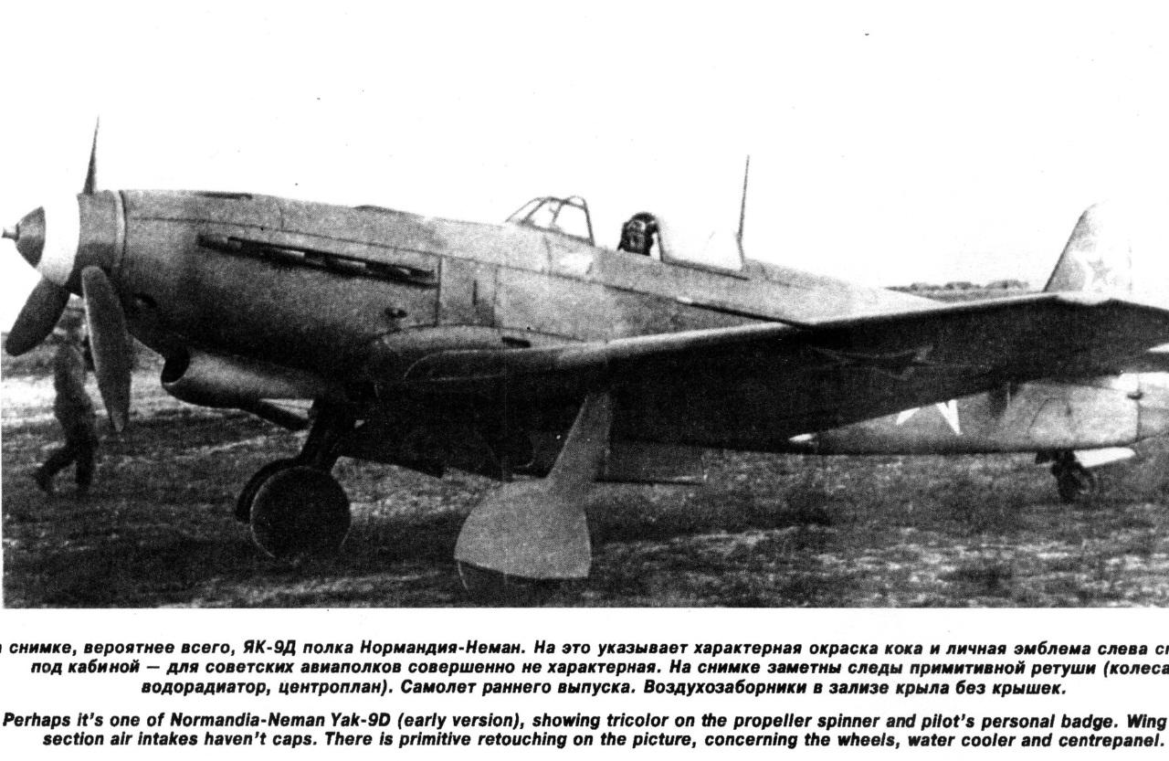 quelqu'un saurait'il identifier ce Yak-9 ? 853218yak9neuneu