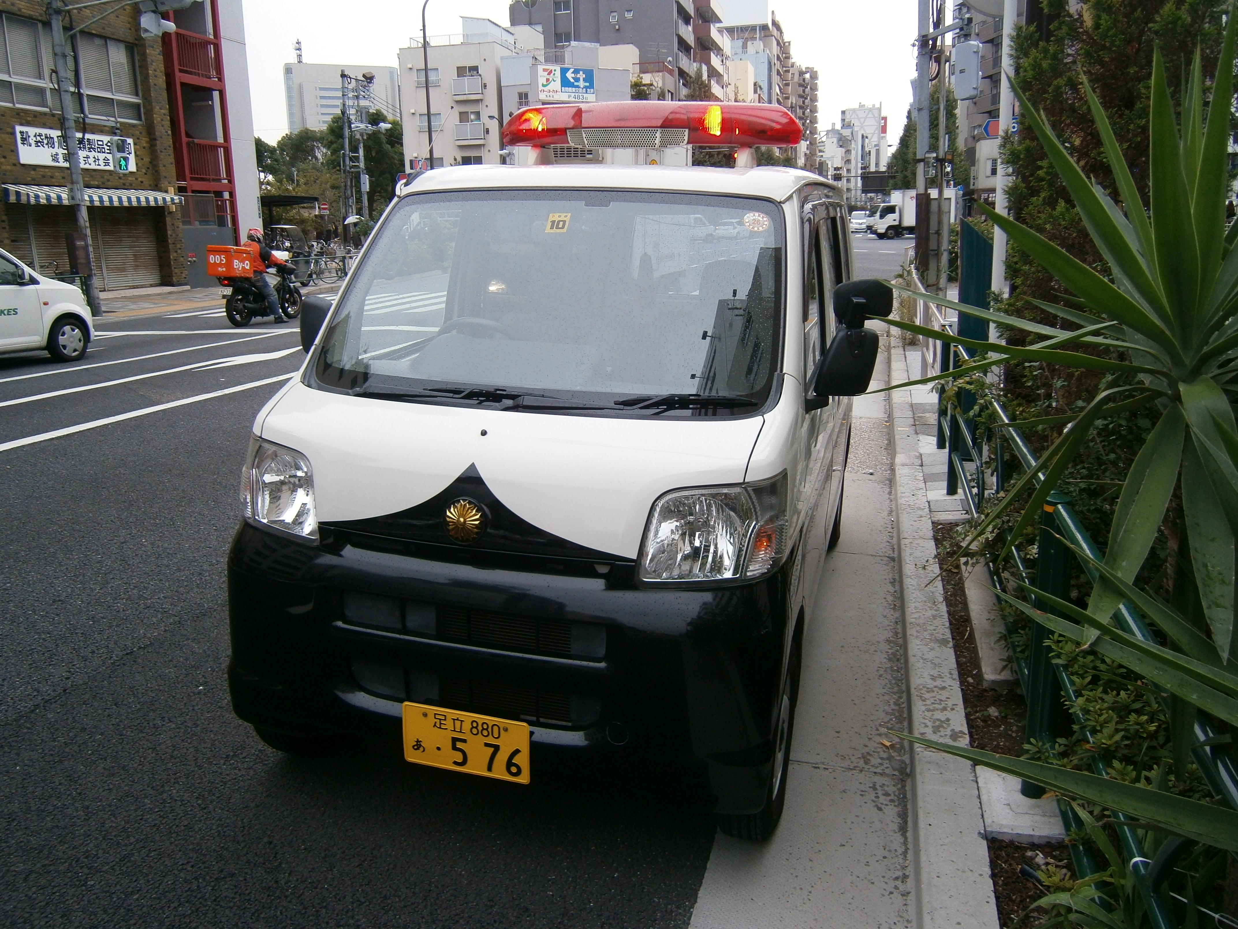 "T.O.D ""Tokyo On Demand"" 857332PA200062"