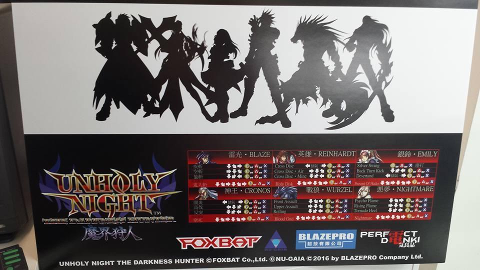 [SNES]  Unholy Night : un jeu de baston en approche 86134015442324101555426083643774104662146106009782n