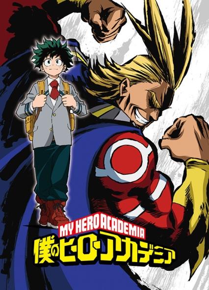 My Hero Academia chez Ki-oon ! 863797myheroacademiavisuel
