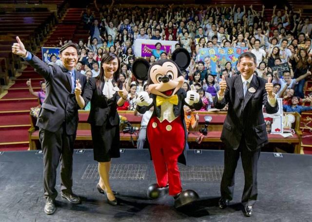 [Hong Kong Disneyland Resort] Le Resort en général - le coin des petites infos 867323hk1