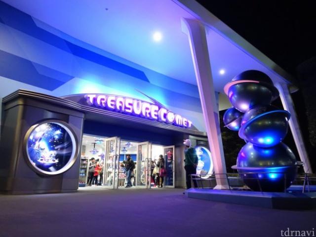 [Tokyo Disneyland] Nouvelle attraction : Stitch Encounter (17 juillet 2015) - Page 2 871816tc1