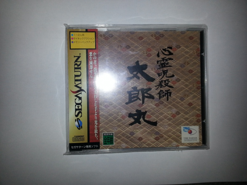 Les jeux exclu. Jap. en images (si possible) 87307720131011194116