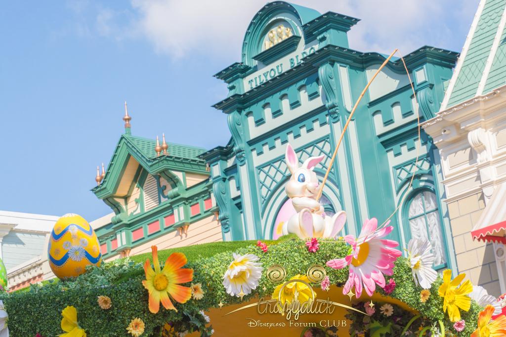 Festival du Printemps du 1er mars au 31 mai 2015 - Disneyland Park  - Page 10 882678dfc24