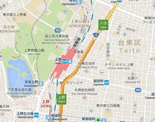 Carnet de voyage : Japon - Tokyo 88826420141016195910