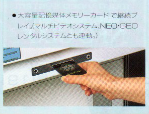 SNK un pilier de l'arcade 889879cartememoireborneSNK