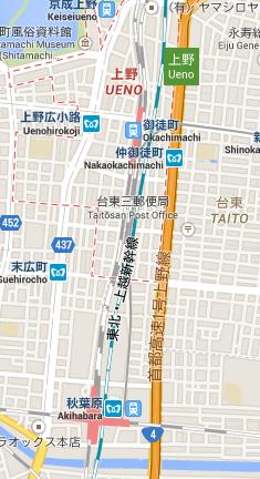 Carnet de voyage : Japon - Tokyo 90103920141016202142