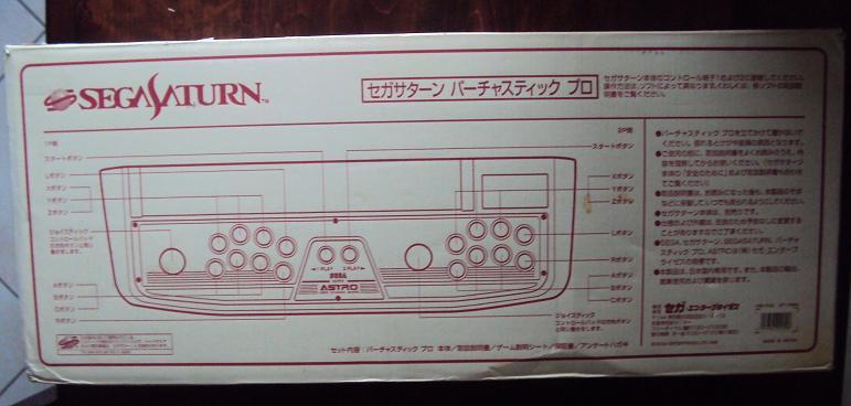 "Game room Sega Saturn ^-^"" 902904DSC04187"