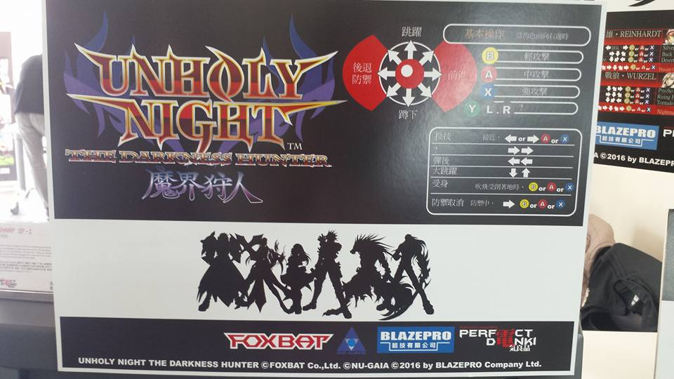 [SNES]  Unholy Night : un jeu de baston en approche 90313115442184101555426082493773474547606284748653n