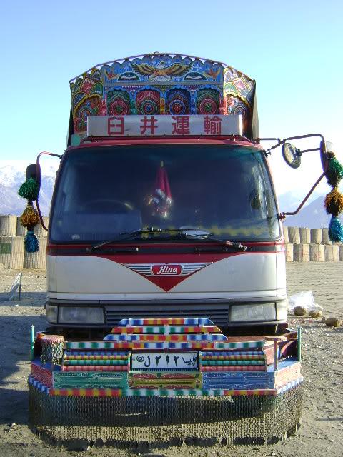 Afghanistan  9053721afghanistan