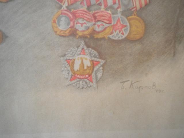 [Soviétique] Le front de l'Est 41-45  - Page 2 912022DSCN2823