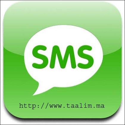 العنوان الاتكتروني http://www.taalim.ma نتائج البكالوريا لسنة 2011 مباشرة على البريد الإلكتروني للمترشحين 91651820110609Bsms12