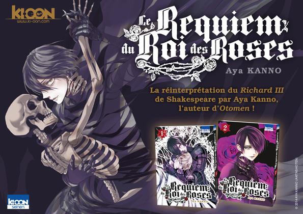 [MANGA] Le Requiem du Roi des Roses (Baraou no Souretsu) ~ 919306requiemroidesrosesannoncekioon