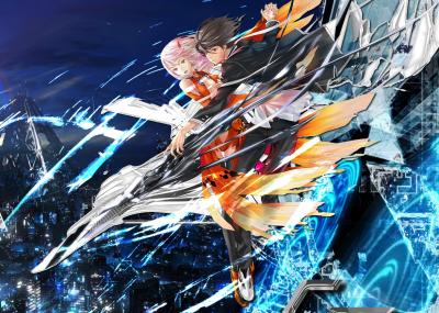 La Une de Manga-Fan ~ (N°21) 921934guilty