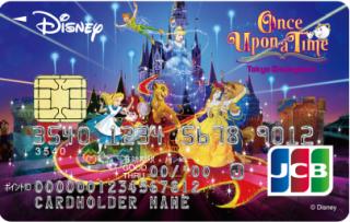 Carte VISA Disney ? - Page 2 927849jcb3