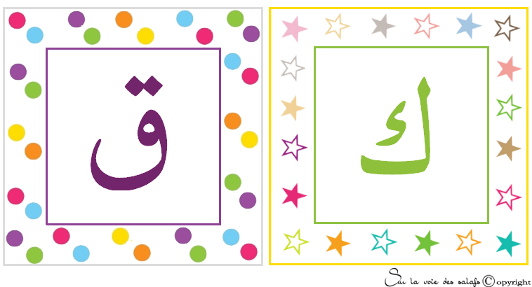 carte d'alphabet Arabe 93000811qoafkf