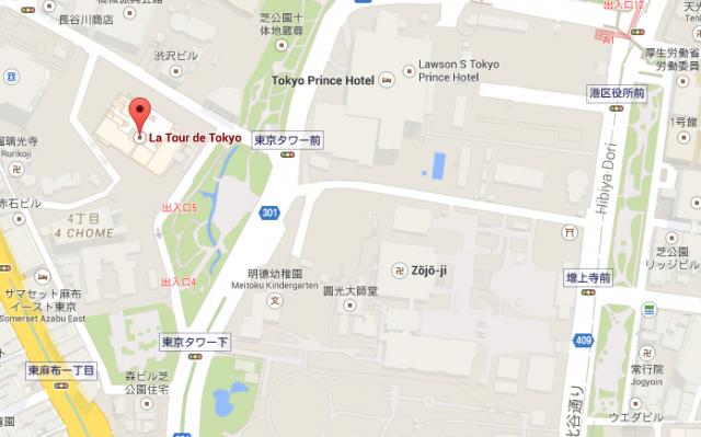 Carnet de voyage : Japon - Tokyo 93861920141018170931