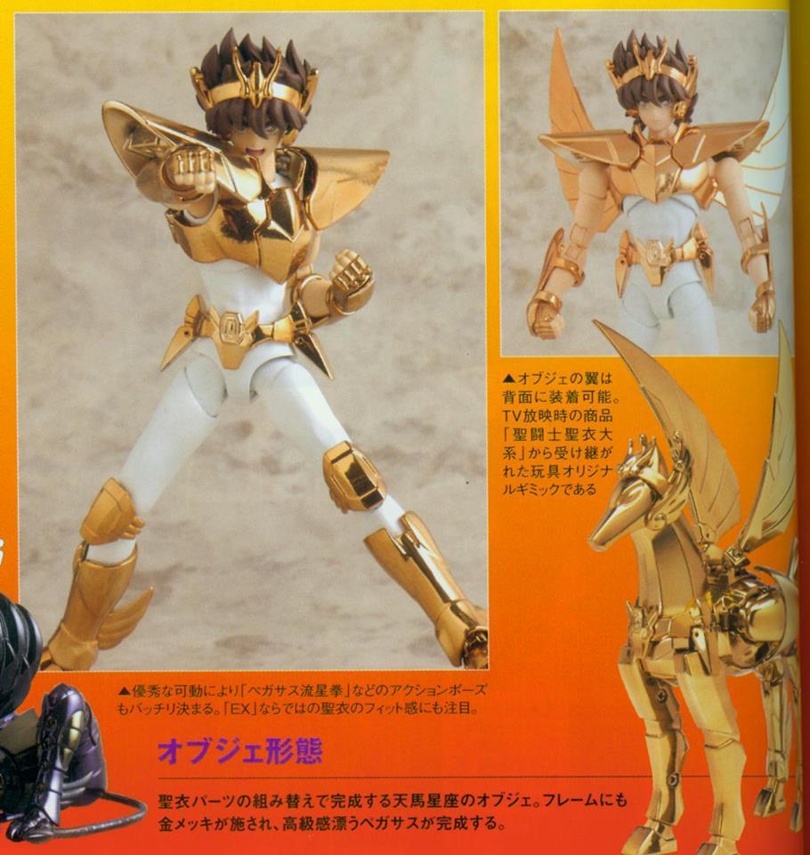 [Comentários] Seiya V2 Ex Power of Gold OCE 941455nro82