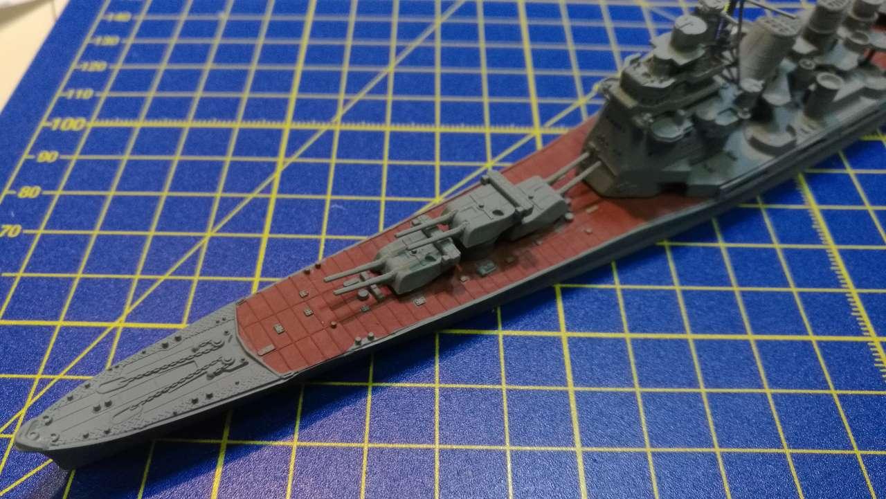 Croiseur TAKAO 1944 1/700 Pit-Road 944986Takao24