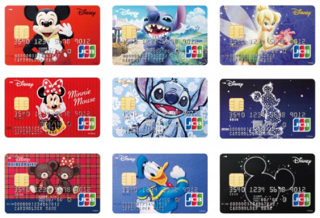 Carte VISA Disney ? - Page 2 949738jcb5