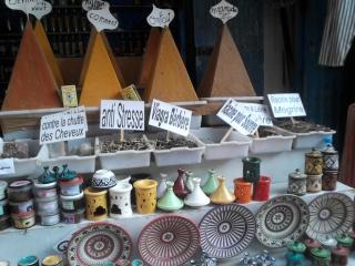 Essaouira.... 95882820120816200822