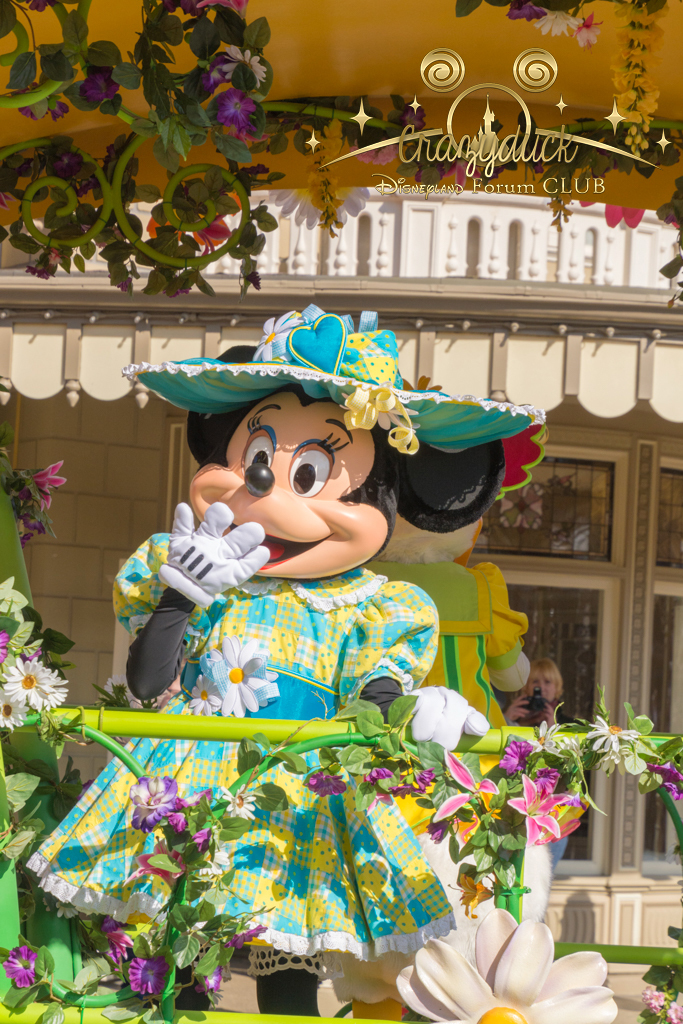 Festival du Printemps du 1er mars au 31 mai 2015 - Disneyland Park  - Page 10 959213dfc20