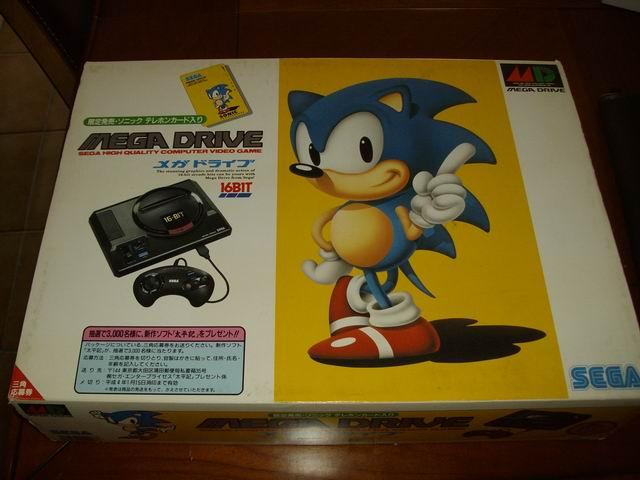 Sega c'est plus fort que toi - Page 2 9642506007