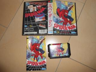 [VDS] Jeux MegaDrive JAP et Mega CD JAP 965251DSCN1274
