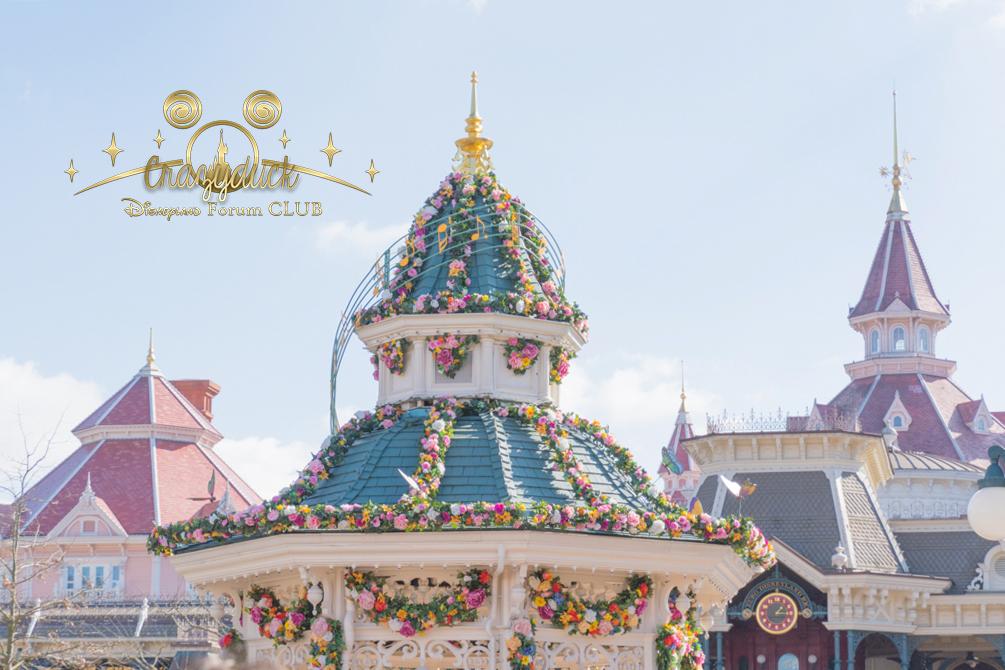 Festival du Printemps du 1er mars au 31 mai 2015 - Disneyland Park  - Page 10 971383dfc14