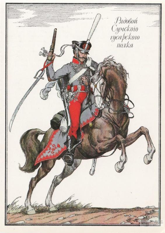 la cavalerie Russe en 1812 972998366