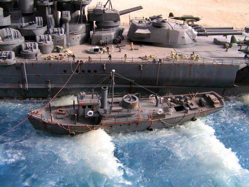Yamato waterline au 1/350° de Tamyia  9771211531