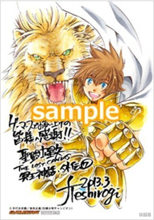 Saint Seiya The Lost Canvas - Le Myth d'Hadès <Anecdotes> - Page 3 97772768179a4fjw1e37hjkwyzaj