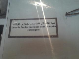 Essaouira.... 98113820120819154052