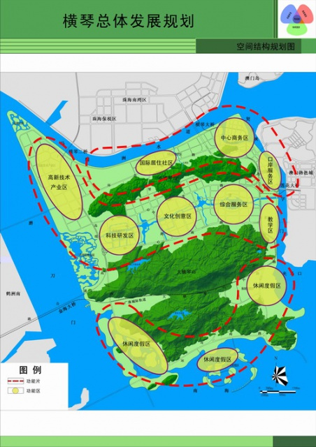 "(Chine) ""Hengqin Island"" (2014) 986635guihua"